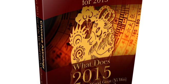 E-book for Chinese New Year 2015