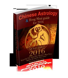 2016 Feng Shui Book